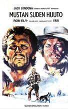 Der Schrei der schwarzen Wölfe - Finnish VHS cover (xs thumbnail)