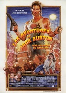 Big Trouble In Little China - French Re-release movie poster (xs thumbnail)