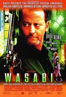 Wasabi - Movie Poster (xs thumbnail)