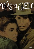 Days of Heaven - Spanish DVD cover (xs thumbnail)