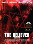 The Believer - Spanish Movie Poster (xs thumbnail)