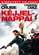 Knight and Day - Hungarian Movie Cover (xs thumbnail)