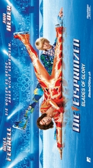 Blades of Glory - German Movie Poster (xs thumbnail)