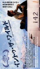 Into the Wild - Japanese Movie Poster (xs thumbnail)