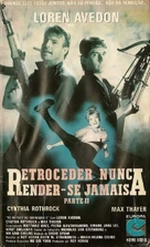 No Retreat No Surrender 2 - Brazilian Movie Cover (xs thumbnail)
