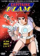 """""""Captain Future"""" - French DVD cover (xs thumbnail)"""