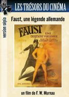 Faust - French DVD movie cover (xs thumbnail)