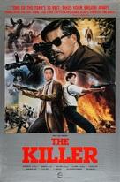 Dip huet seung hung - Movie Poster (xs thumbnail)