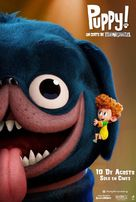 Puppy - Argentinian Movie Poster (xs thumbnail)