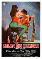 Fast-Walking - Spanish Movie Poster (xs thumbnail)