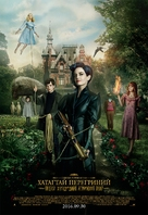 Miss Peregrine's Home for Peculiar Children - Chinese Movie Poster (xs thumbnail)