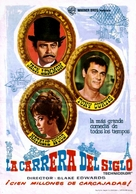 The Great Race - Spanish Movie Poster (xs thumbnail)