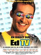 Ed TV - French Movie Poster (xs thumbnail)
