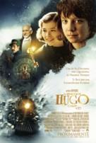 Hugo - Argentinian Movie Poster (xs thumbnail)