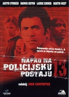 Assault on Precinct 13 - Croatian Movie Cover (xs thumbnail)