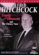 Young and Innocent - DVD cover (xs thumbnail)