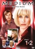 """Medium"" - Movie Cover (xs thumbnail)"