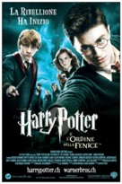 Harry Potter and the Order of the Phoenix - Swiss Movie Poster (xs thumbnail)