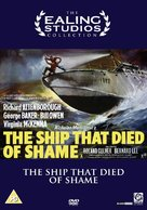 The Ship That Died of Shame - British Movie Cover (xs thumbnail)