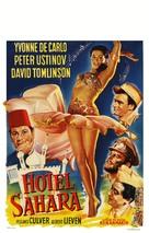 Hotel Sahara - Belgian Movie Poster (xs thumbnail)