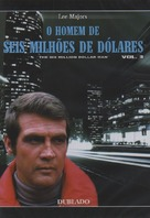 """The Six Million Dollar Man"" - Brazilian DVD cover (xs thumbnail)"