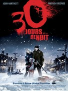30 Days of Night - French Movie Poster (xs thumbnail)