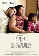 Epizoda u zivotu beraca zeljeza - Spanish Movie Poster (xs thumbnail)