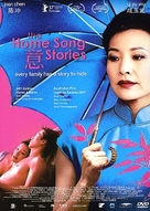The Home Song Stories - poster (xs thumbnail)