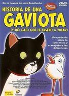 La gabbianella e il gatto - Spanish Movie Cover (xs thumbnail)