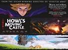 Hauru no ugoku shiro - British Movie Poster (xs thumbnail)