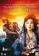 San qiang pai an jing qi - Danish Movie Cover (xs thumbnail)