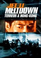 Shu dan long wei - French DVD cover (xs thumbnail)