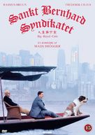 St. Bernard Syndicate - Danish DVD movie cover (xs thumbnail)