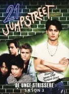 """21 Jump Street"" - Danish DVD cover (xs thumbnail)"