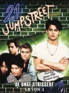 """21 Jump Street"" - Danish DVD movie cover (xs thumbnail)"