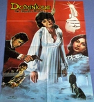 Dominique - Pakistani Movie Poster (xs thumbnail)