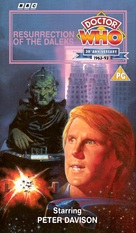 """Doctor Who"" - British VHS movie cover (xs thumbnail)"