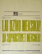¡Que Viva Mexico! - Da zdravstvuyet Meksika! - Soviet Movie Poster (xs thumbnail)