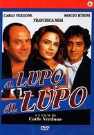 Al lupo al lupo - Italian Movie Cover (xs thumbnail)