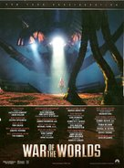 War of the Worlds - For your consideration movie poster (xs thumbnail)