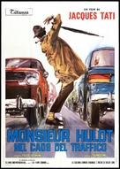 Trafic - Italian Movie Poster (xs thumbnail)