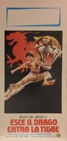 Tian whang jou whang - Italian Movie Poster (xs thumbnail)