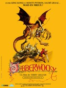 Jabberwocky - French Re-release movie poster (xs thumbnail)