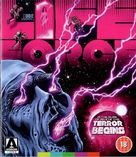 Lifeforce - British Blu-Ray movie cover (xs thumbnail)