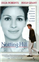 Notting Hill - German Movie Cover (xs thumbnail)