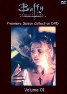 """Buffy the Vampire Slayer"" - French DVD movie cover (xs thumbnail)"