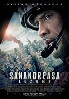 San Andreas - Latvian Movie Poster (xs thumbnail)