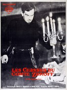 The Most Dangerous Game - French Movie Poster (xs thumbnail)