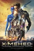 X-Men: Days of Future Past - Estonian Movie Poster (xs thumbnail)