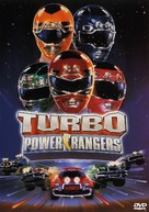 Turbo: A Power Rangers Movie - Spanish DVD cover (xs thumbnail)